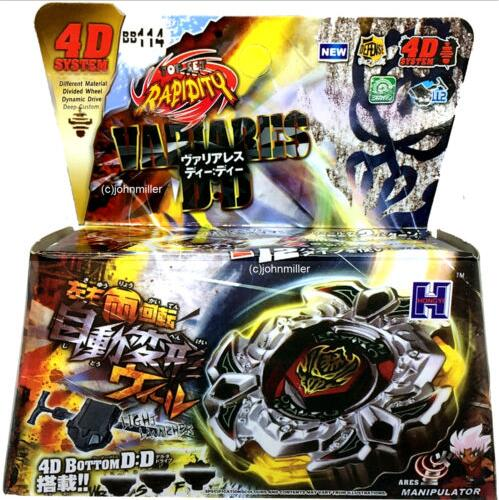 Beyblade Metal Fight BB-114 Vari Ares D: D